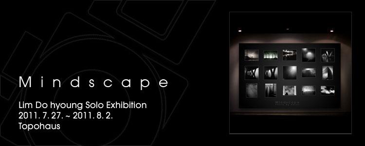 Lim Do hyoung Solo Exhibition
